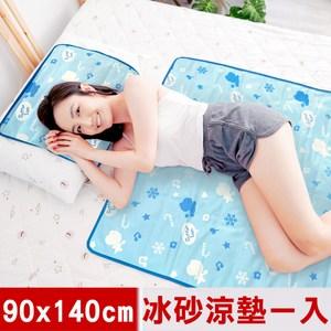 【奶油獅】雪花樂園-長效型冰砂冰涼墊/床墊90x140cm藍色一入