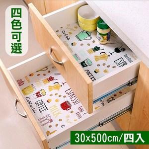 【媽媽咪呀】日本熱銷防潮抽屜櫥櫃墊-格紋款(30x500cm 四入)咖啡色午茶