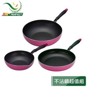 PERFECT品味日式不沾炒煮鍋30cm+平煎鍋30cm+油炸鍋22炒鍋30cm+平煎鍋3