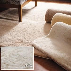 貝琪地毯 160x240cm 米色