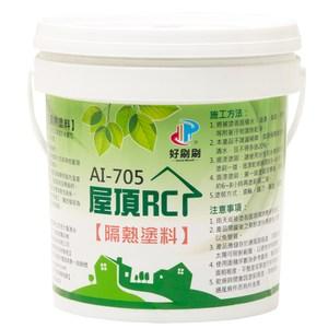 [好唰唰]屋頂牆面降溫隔熱塗料/5加侖 它真能抵抗高溫強烈的炙熱感5加侖