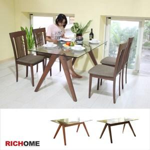 【RICHOME】強化玻璃實木餐桌-2色胡桃色