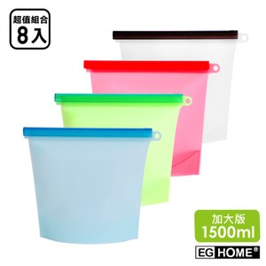 宜居家矽膠食物密封保鮮袋x8入(1500ml)四色各二