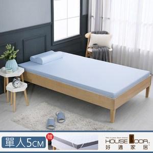 House Door 舒柔尼龍表布乳膠床墊5cm保潔組-單人3尺