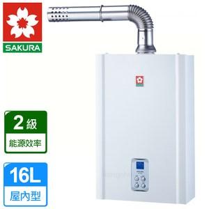 【櫻花牌】數位恆溫強制排氣熱水器16L(DH-1635A)-天然瓦斯
