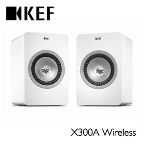 KEF X300A Wireless 無線書架喇叭 白