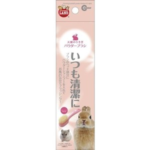 MARUKAN 鼠兔專用洗毛刷 ML-32 x 1入