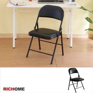 【RICHOME】DM超實惠耐用型折疊椅-4入黑色