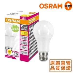*歐司朗OSRAM*13W 超高光效 LED燈泡_黃光_20入組