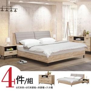 【艾木家居】斯理6尺臥室四件組