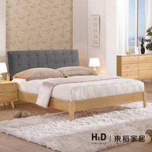 H&D伊登5尺實木雙人床架