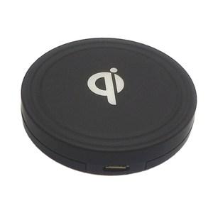QC2.0快充型無線充電器