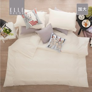 ELLE DECOR簡約素色純棉床包加大白