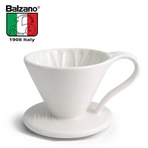 【義大利Balzano】1~2人份陶瓷錐形濾杯(花瓣造型)