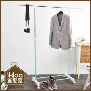 【ikloo】台製時尚單桿延伸曬衣架(藍)