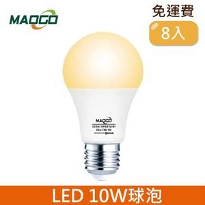 HONEY COMB Maogo LED10W廣角度球泡8入 TB810Y-08 / 黃光