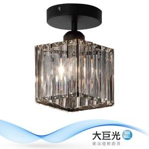 【大巨光】典雅風-E27 單燈半吸頂燈-小(ME-2652)