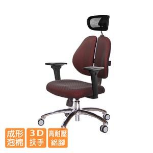 GXG高背泡棉座雙背椅(鋁腳/3D升降扶手)TW-2993 LUA9#訂購備註顏色
