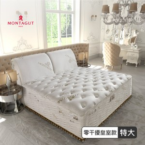 MONTAGUT-2050型乳膠獨立筒床墊雙人特大6x7尺