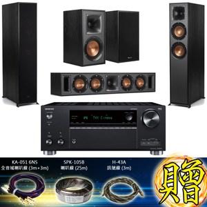 ONKYO TX-RZ730+R-625FA+R-34C+R-41M