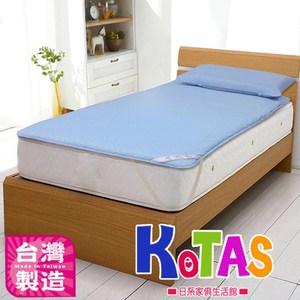 【KOTAS】高週波防潑水透氣棉床墊 單人 三尺 (送防潑水保潔枕墊乙個)-藍