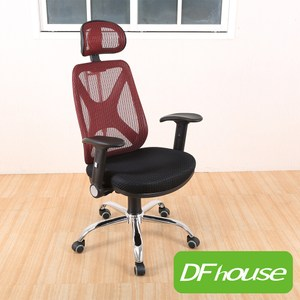 《DFhouse》蜜拉芙人體工學辦公椅-全配-6色紅色