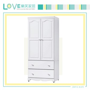 【LOVE樂芙】瓦愛麗絲白色3×6尺衣櫥