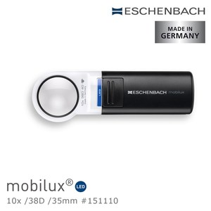 Eschenbach 10x/38D 德國LED手持型非球面放大鏡10x/38D/35mm