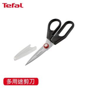 Tefal法國特福 巧變精靈配件系列多用途剪刀 K2071314