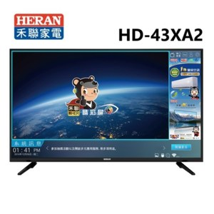 HERAN禾聯 43吋 強化玻璃保護液晶電視+視訊盒 HD-43XA2