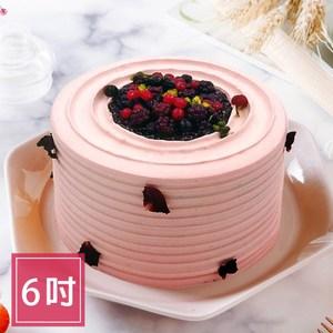 艾波索【綜合莓果森林6吋】酸甜莓果搭配濃郁巧克力蛋糕 熱銷款生日蛋糕