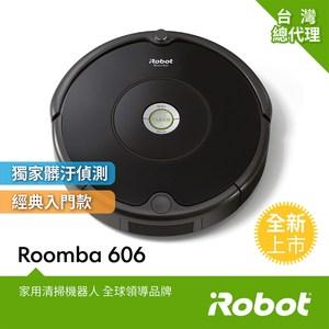 [特價]美國iRobot Roomba 606 掃地機器人