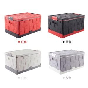 【IDEA】含蓋按扣式摺疊收納箱/多功能車用置物箱灰色