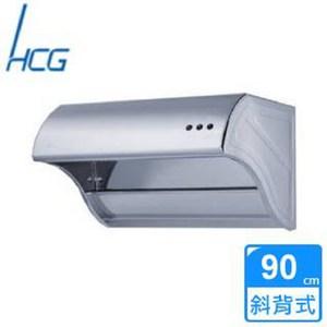 【HCG和成】直立可拆式排油煙機(SE685SXL)