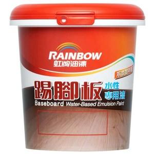虹牌水性踢腳板專用漆鐵棕色1L