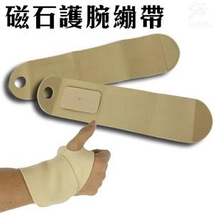 金德恩 台灣製造 磁石手腕固定護腕套31x7cm/綁帶套/媽媽手個