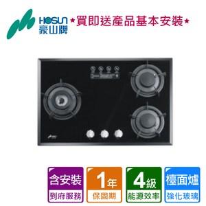 豪山_歐化檯面玻璃爐_黑/白SB-3109 (含安裝)天然氣-白玻璃