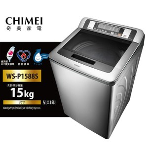 CHIMEI奇美15kg直立式洗衣機 WS-P1588S