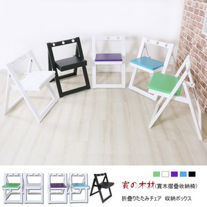 【DIJIA】天然木實木炫彩摺疊椅CH-01(黑)