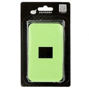 馬卡龍系列一孔蓋板-青蘋綠