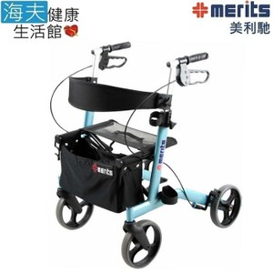 【海夫健康生活館】國睦美利馳 新型 鋁合金 收合式 助行車(W465B單一規格