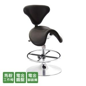 GXG 醫療級 大馬鞍加椅背工作椅(喇叭座+踏圈款)TW-81T6 K#訂購備註規格