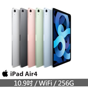 Apple iPad Air4 10.9吋 WIFI 256G灰色(2020)