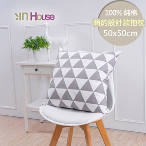 IN-HOUSE-簡單系列純棉抱枕-三角灰(50x50cm)