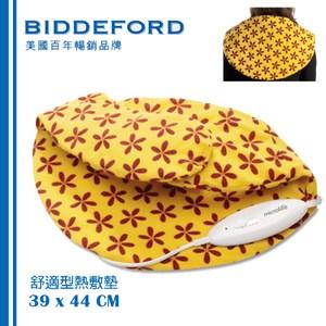 【美國BIDDEFORD】肩頸型熱敷墊FH320