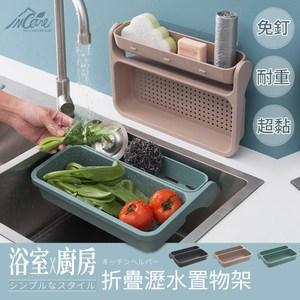 Incare 廚衛折疊式瀝水置物架-三色綠