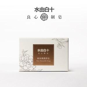 【水由白十】新馬賽潤澤皂