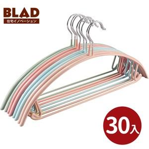 【BLAD】高質感加厚多功能防滑無痕毛衣衣架-超值30入組(北歐綠)北歐綠