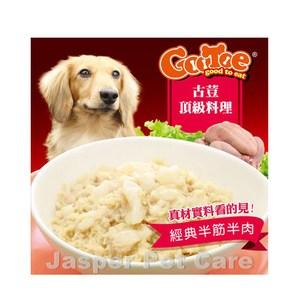 GooToe 古荳頂級料理 GD02經典半筋半肉 餐盒/狗罐 100g X 24入