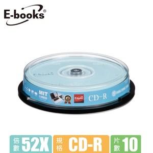 E-books 晶鑽版 52X CD-R 10片桶藍